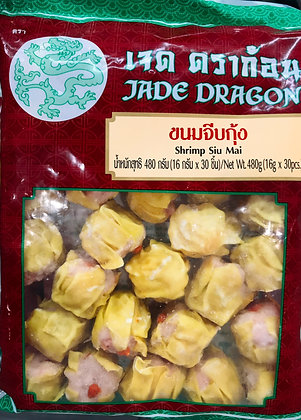 Shrimp Siu Mai( 30 Pcs.)