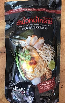 Tummour - Korat Instant Noodles with Sauce 135g.