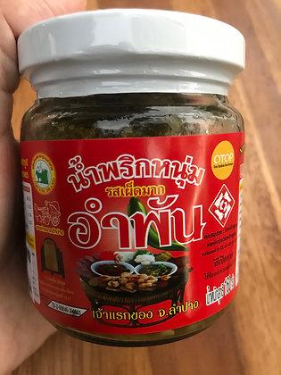 Nam Prik Num Spicy