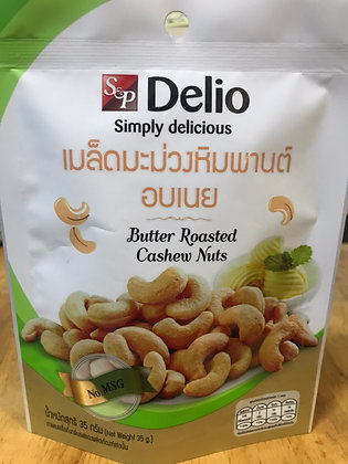 S&P Butter Roasted Cashew Nuts