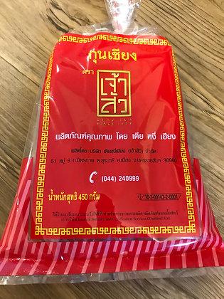 Chaosua Chinese Sausage 450g. (Red)