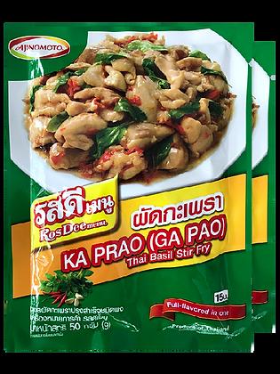 Thai Basil Stir Fry (Pad Ka Pao) ROSDEE BRAND Size 50g. Pack 2