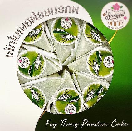 Chiffon Foy Thong Pandan Cake by Nongpongnok  (8   Pcs. )