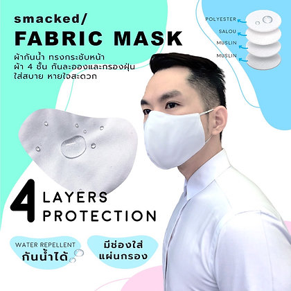 Smacked Face Mask (4 Layers Protection)