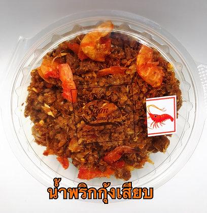 Fried Shrimp Chili Paste (Namprik Narok Kung) 100g.