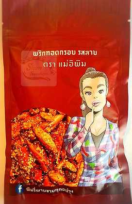 Pimrypie - Crispy Fried Chilli (Lab) 100g.