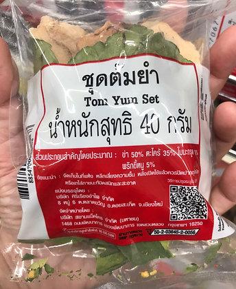 Tom Yum Set 40g.