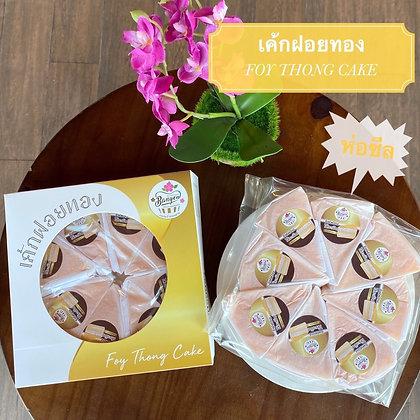 Chiffon Foy Thong Cake ( 8 pcs )