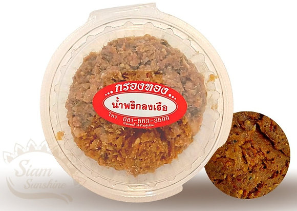 Krong Thong - Nam Prik Long Reua 100g.
