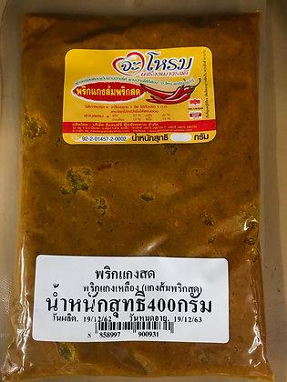 Sour Curry Paste 400g.