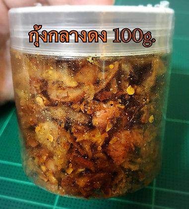 Namprik Kung Klang Dong 100g.