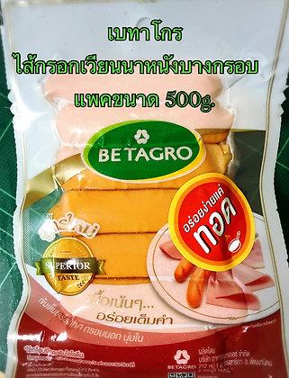 BETAGRO Crispy Vienna Sausage 500g.