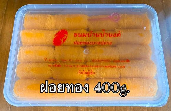 BAAN PANONG - Foi Thong 400g.