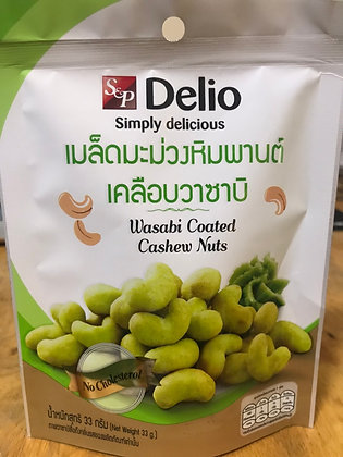 S&P Wasabi Coated Cashew Nuts