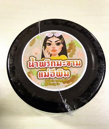 MAE E-PIM Nam Prik Ma Kam 150g.