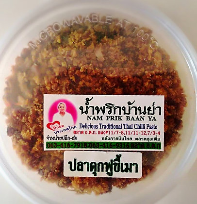 Nam Prik Pla Dook Fuu Kee Maow 120g.