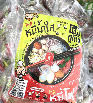 Kofy  Two-Tone  Rice Vermicelli in Clear Soup