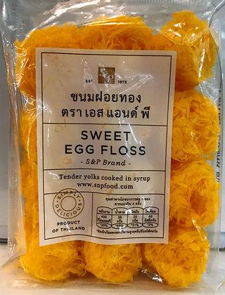 S&P Sweet Egg Floss 80g.