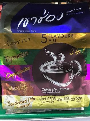 KhaoChong 3in1 Coffee - 5 Flavours 404g. (20g.x 20Pcs.)