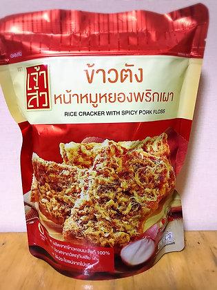 Chaosua Kow Tang Moo Yong Prik Pow 90g.