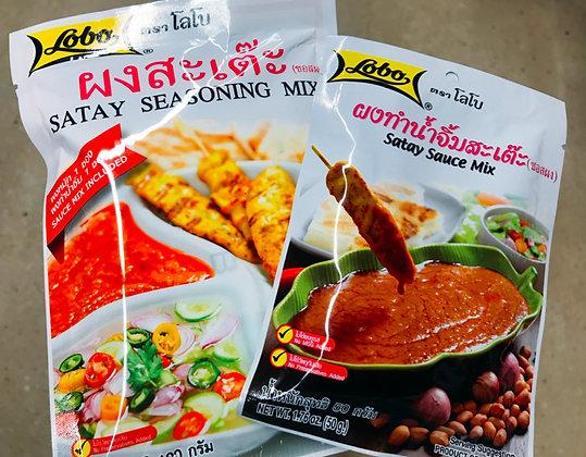 LOBO Satay Seasoning MIx & Satay Sauce MIx (SET 2)