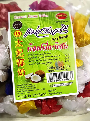 Coconut Toffy Candy 125g.
