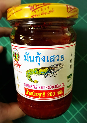 PANTAI - Shrimp Paste with Soya Bean Oil 200g.