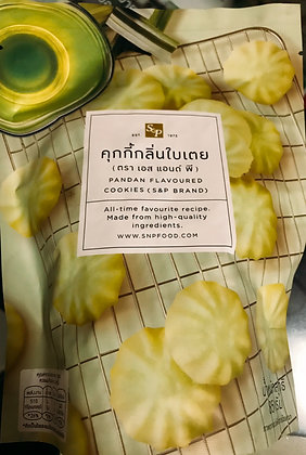 S&P Pandan Flavoured Cookies 85g.