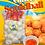 Thumbnail: Giant Squid Ball 1 Kg.