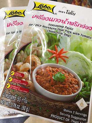 Nam Prik Ong 50g. (Pack 2)