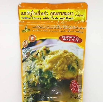 Yellow Curry with Crab and Basil 200g.