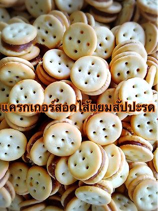 Cracker Pie Apple Jam 1 Kg.