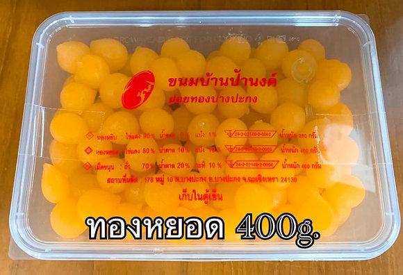 BAAN PANONG - Thong Yord 400g.