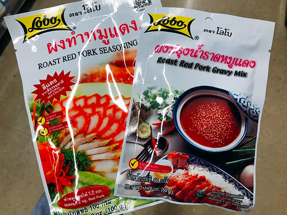 LOBO Roasted Pork Seasoning & Gravy MIx (SET 2)