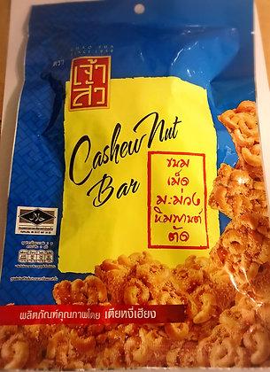 Chaosua Cashew Nut Bar