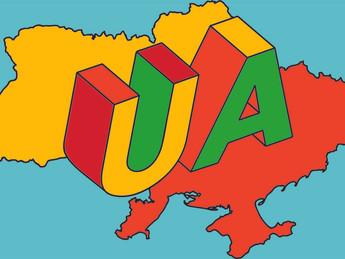 Ukrainian Regions Divided Into 4 Epidemic Colors