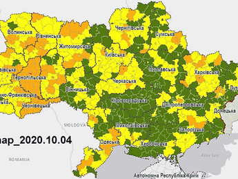Updated levels of epidemic danger in Ukraine from Oct. 5 - Which regions and restrictions
