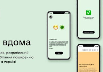 Self-Isolation App Dii Vdoma