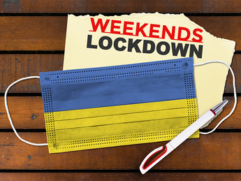 The Weekend Quarantine in Ukraine - what is forbidden until the end of 2020