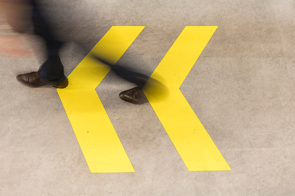 bp-kingsway-yellow-floor-arrows.jpg
