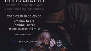 〈ヨルノフリマ〉1周年のアニバーサリーイベントが2020年2月16日(日)に開催。-1周年記念インタビュー
