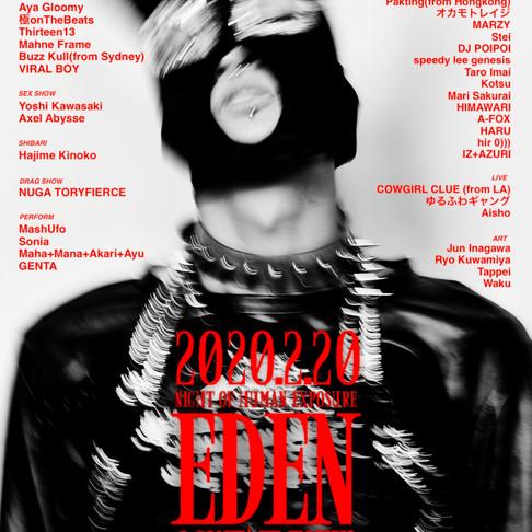 ライブ/セックスショー/シバリ/ドラァグ/パフォーマンスアート/ファッションを交えたGLAMHATEによるショー&パーティ開催