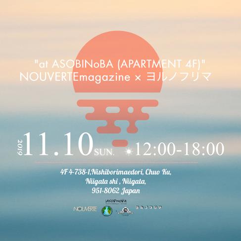 """新潟の新たなカルチャーの発信地""""ヨルノフリマ""""とNOUVERTEmagazineがコラボレーションイベントをASOBINoBAにて開催"""