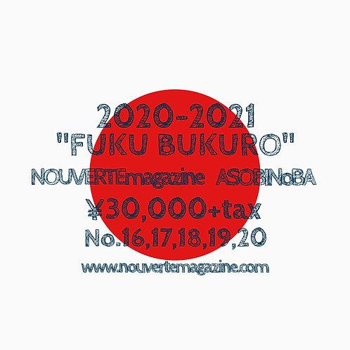 """""""2021 福袋""""-全国送料無料 総額6~8万円(税込)相当"""