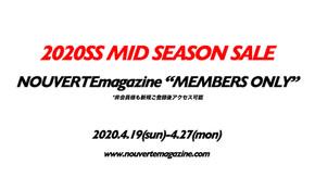 2020SS ミッドシーズンセールを会員様限定で開催。