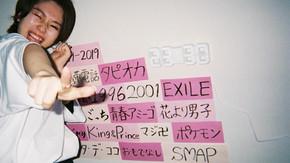平成生まれの1000人が撮影した写真集『平成卒業』が7月18日に発売!