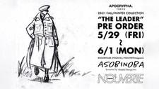 APOCRYPHA.(アポクリファ)20-21年秋冬の受注会が開催決定。