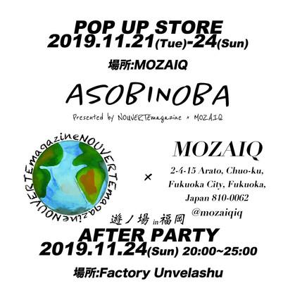 ヌーヴェルトマガジンが気鋭のアーティストやブランドを招集し、福岡の古着屋MOZAIQでポップアップストアを開催。