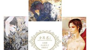 """若き日本画家らによるグループ展『少年展2』""""儚さ、憂い、意志性、矛盾、少年だけが持つ官能性""""をキーワードに世界観を紡ぎ出す"""