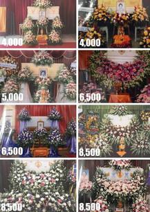 ดอกไม้งานศพ ดอกไม้ประด้บหีบศพ 1.jpg